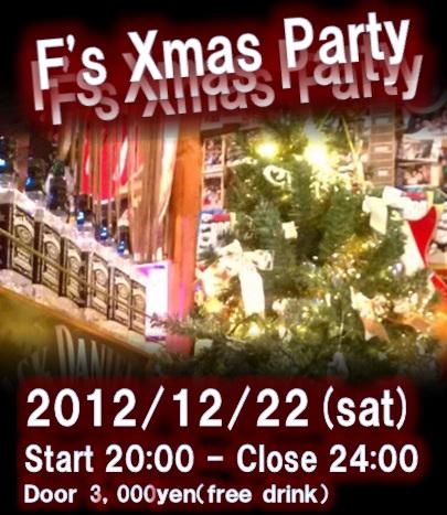 Fs_Xmas_Party2.jpg